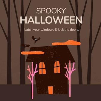 Vector de plantilla de publicación de redes sociales, ilustración de casa embrujada espeluznante de halloween
