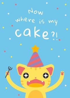 Vector de plantilla de saludo de cumpleaños para niños con dibujos animados de lindo gato hambriento