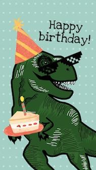 Vector de plantilla de saludo de cumpleaños para niños con dinosaurio sosteniendo una ilustración de pastel