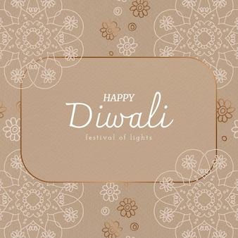 Vector de plantilla de tarjeta estampada mandala festival diwali