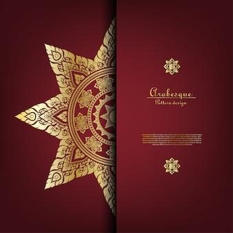 Vector de plantilla de tarjeta de fondo oro patrón árabe arabesque