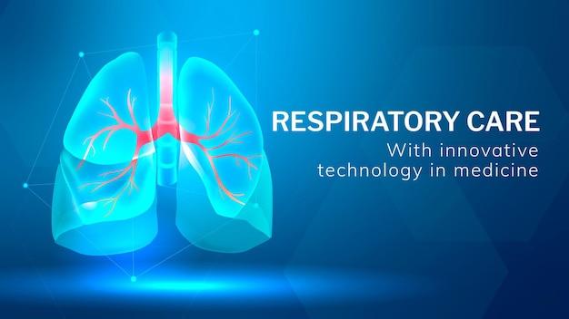 Vector de plantilla de tecnología de cuidado respiratorio