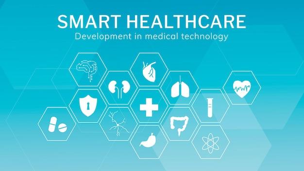 Vector de plantilla de tecnología de salud inteligente