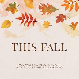 Vector de plantilla de venta de otoño para publicación en redes sociales