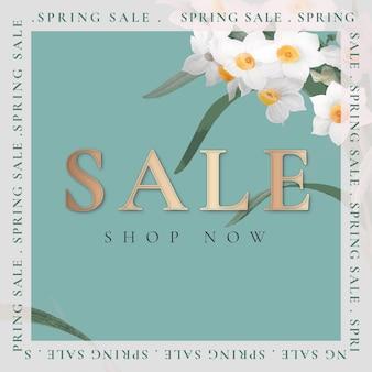 Vector de plantilla de venta de primavera para anuncio de redes sociales