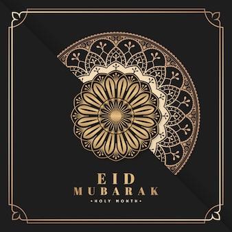Vector de postal eid mubarak negro y oro