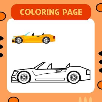 Vector premium de página para colorear de coche colorido adecuado para educación infantil y propósitos múltiples
