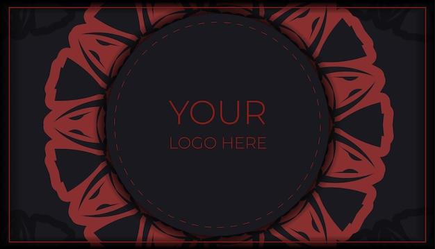 Vector de preparación de la tarjeta de invitación con lugar para el texto y el ornamento. vector listo para imprimir diseño de postal colores negros con patrones griegos.