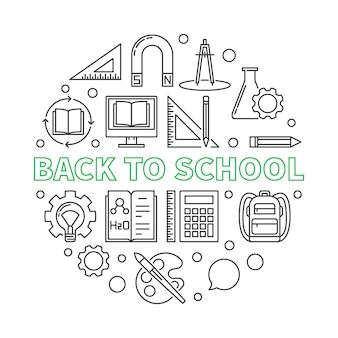 Vector de regreso a la escuela ilustración de contorno redondo
