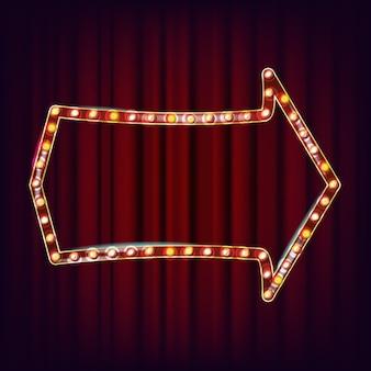 Vector retro de la cartelera. realistic shine lamp frame. elemento que brilla intensamente eléctrico 3d. luz de neón iluminada de oro de la vendimia. ilustración