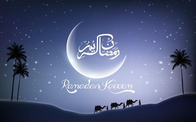 Vector de saludo de ramadhan kareem