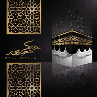 Vector de tarjeta de felicitación de hajj mabrour con kaaba