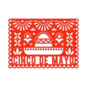 Vector de la tarjeta de felicitación de papel picado para el cinco de mayo.