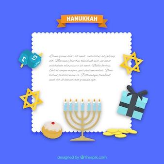 Vector de la tarjeta de saludo de celebración judía
