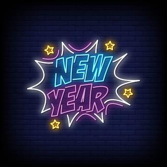Vector de texto de estilo de letreros de neón de año nuevo