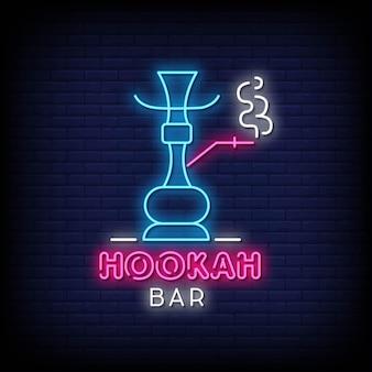 Vector de texto de estilo de letreros de neón de hookah bar