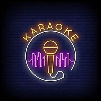 Vector de texto de estilo de letreros de neón de karaoke