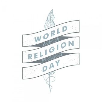 Vector vintage del día de la religión mundial