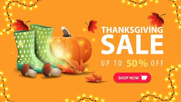 Venta de acción de gracias, hasta 50% de descuento, banner web de descuento naranja con botas de goma, calabaza, champiñones y hojas de otoño