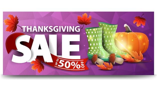 Venta de acción de gracias, hasta 50% de descuento, banner web horizontal púrpura con diseño poligonal