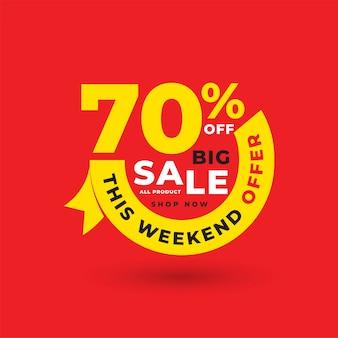 Venta banner oferta especial precio diseño premium vector