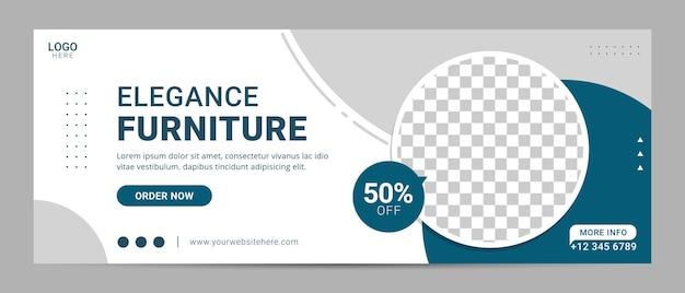 Venta de banner de plantilla de portada de facebook de muebles para publicidad interior de casa