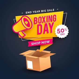 Venta de boxing day de diseño plano