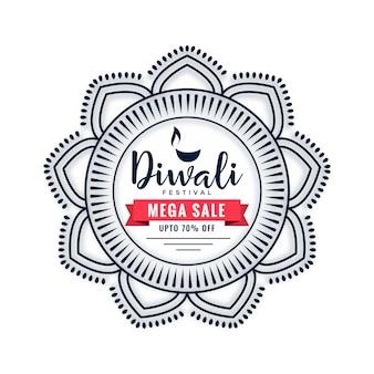Venta de celebración de diwali indio y ofrece ilustración
