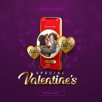 Venta de compras en línea especial de san valentín en concepto móvil