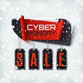 Venta de cyber monday, banner abstracto sobre fondo de invierno con nieve y copos de nieve. plantilla de diseño para folleto, cartel o volante.