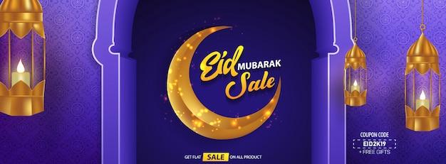 Venta de eid mubarak con ilustración de caligrafía árabe