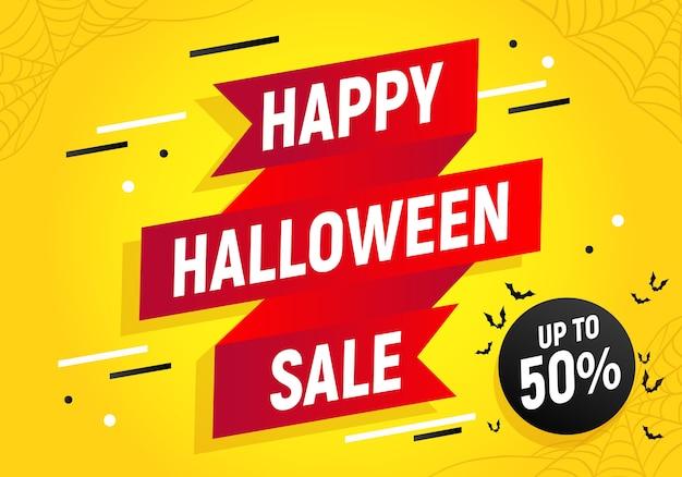 Venta de feliz halloween, banner de cinta roja