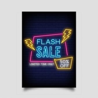 Venta flash 50% de descuento para banner en estilo neón