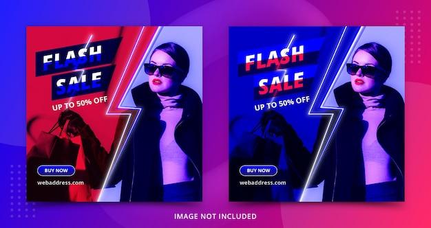 Venta flash impresionante colorido plantilla de publicación de banner de redes sociales estilo neón