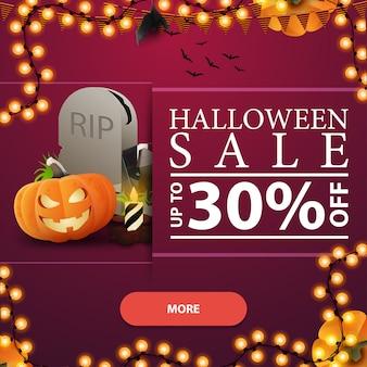 Venta de halloween, hasta 30% de descuento, pancarta de descuento cuadrado rosa con botón, lápida y calabaza jack