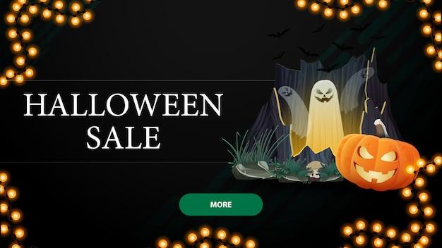 Venta de halloween, banner de descuento horizontal negro con portal con fantasmas y calabaza jack