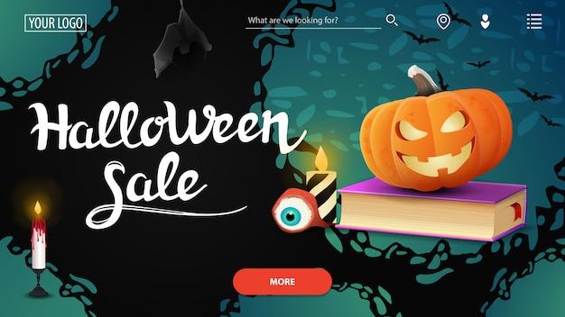 Venta de halloween, banner de descuento de sitio web de plantilla