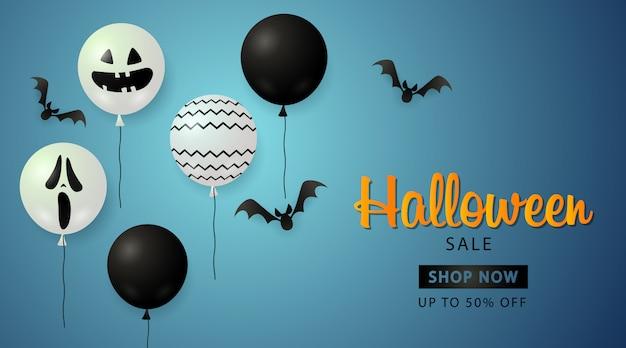 Venta de halloween, hasta cincuenta por ciento de descuento y globos