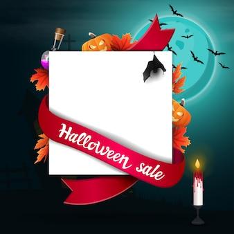 Venta de halloween, plantilla para banner de descuento en forma de una hoja de papel con decoración de halloween,
