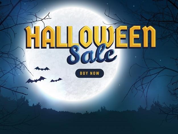 Venta de halloween plantilla de banner web.