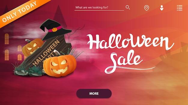 Venta de halloween, plantilla para un sitio web con un banner de descuento