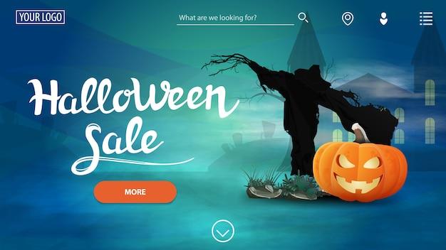 Venta de halloween, una plantilla para un sitio web, espantapájaros y calabaza jack