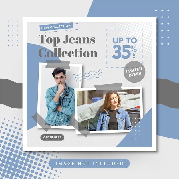 Venta de jeans de moda publicación de instagram en redes sociales