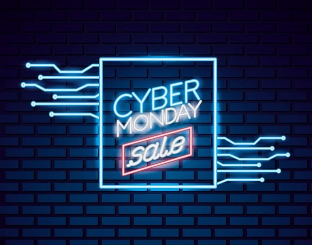 Venta de lunes cibernético