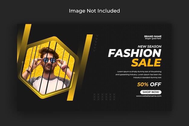 Venta de moda, publicación en redes sociales, foto de portada de facebook y plantilla de banner web vector premium