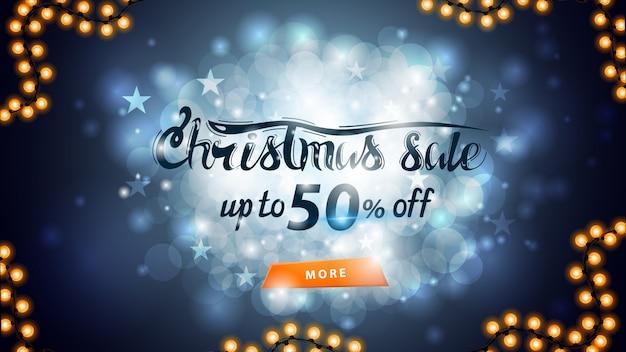 Venta de navidad, hasta 50% de descuento, banner azul de descuento