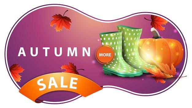 Venta de otoño, banner de descuento rosa moderno con botas de goma y calabaza