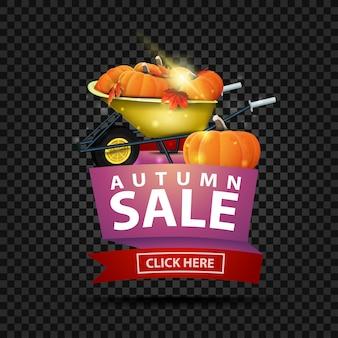 Venta de otoño, banner web de descuento en estilo geométrico con carretilla de jardín
