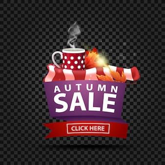 Venta de otoño, banner web de descuento en estilo geométrico con taza de té caliente y bufanda caliente