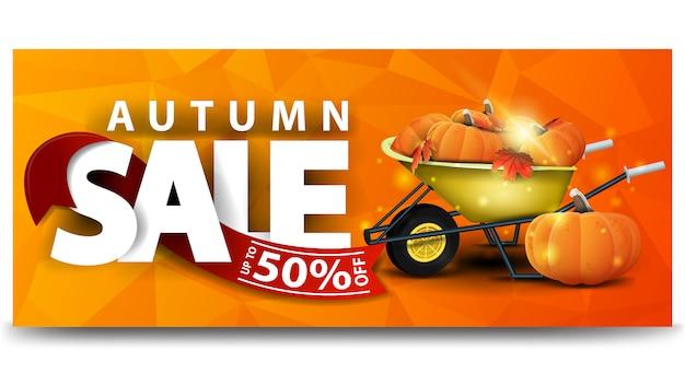 Venta de otoño, banner web de descuento horizontal para su sitio web con carretilla de jardín